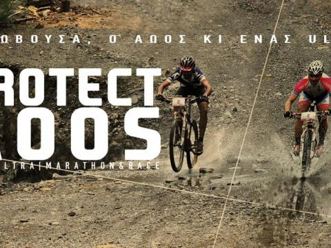 Protect Aoos MTB Ultra 2018