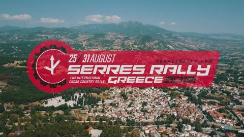 serres rally greece 2018 2