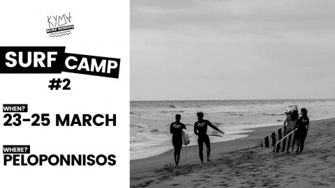 KYMA Surf School‎Kyma Surf Camp #2