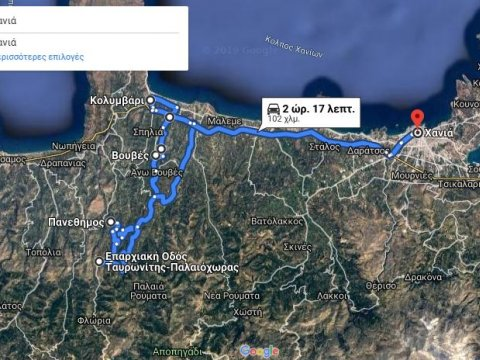 4x4 Offroad Safari Chania Explore the Secrets of Wine and Olives uncharted escapes greece 1.JPG5