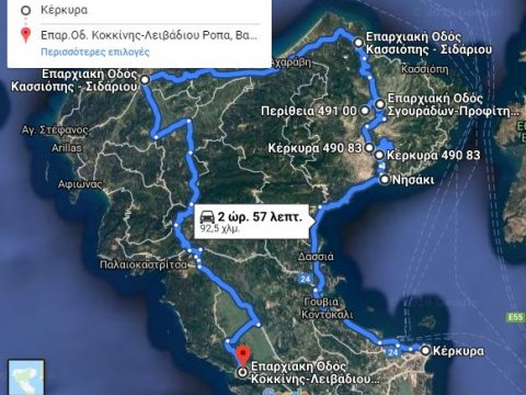 4x4 Offroad Safari Corfu North Route uncharted escapes greece κερκυρα.jpg map