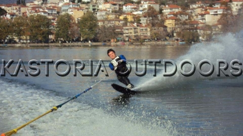 Waterski Lake of Kastoria